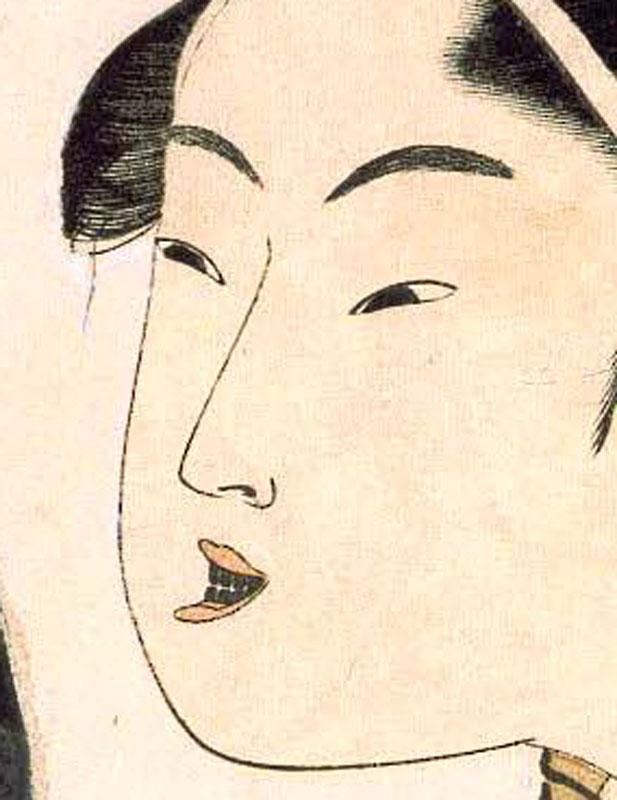 Japan frau schönheitsideal Schönheitsideal