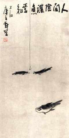 Fisch datiert